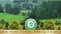W dniach 16-17 kwietnia 2016 r. odbędą się wiosenne Targi Ogrodnicze i Targi Pszczelarskie. KONTAKT: tel. 86 275 89 44, 508 216 170, fax. 86 275 89 51, e-mail: targi@odr-szepietowo.pl